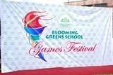 Maiden Games Festival 2019